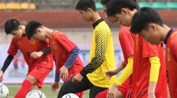 足球将加入2021年体育中考