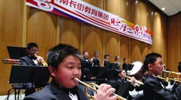 """""""映月二泉""""音乐会拉开帷幕"""