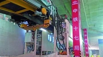 地铁4号线一期工程盾构首发掘进