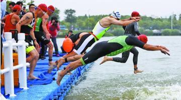 国际铁人三项赛在蠡湖畔竞技