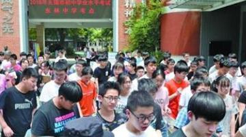 无锡4万多名考生参加中考