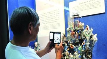无锡博物院开放十周年放大招