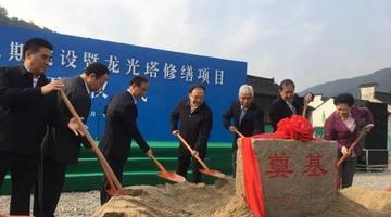 锡城惠山古镇二期开建