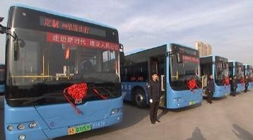 公交新能源车将全面替代柴油车