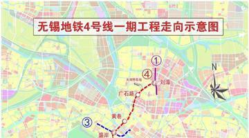 上海艺术节无锡分会场落幕