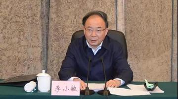 李小敏:推动全市组织工作迈上新台阶