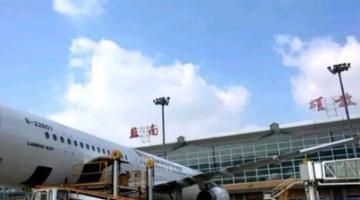 苏南机场国际货邮量突破万吨