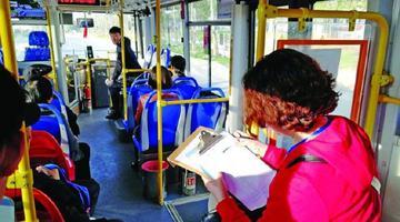 无锡公交启动乘客满意度调查