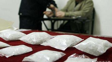 警方破获跨境贩卖毒品案