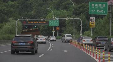惠山、青祁隧道限速不提高