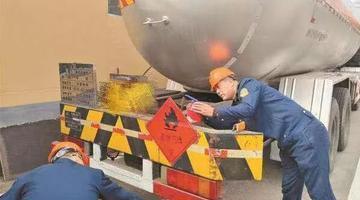 危险运输企业彻查安全隐患
