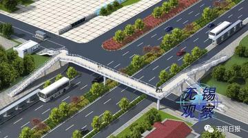太湖西大道将建大型人行天桥