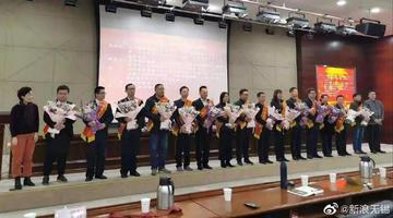 48名无锡教师春节前赴新疆支教