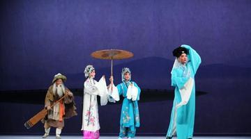 2020无锡太湖文化艺术季开幕