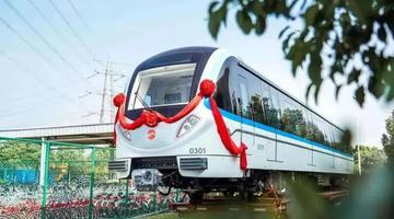 无锡地铁3号线今天正式开通