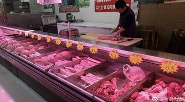 无锡启动肉制品质量提升三年行动