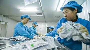 无锡生物医药企业蓬勃生长