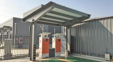 长三角首个综合能源服务站在锡投运