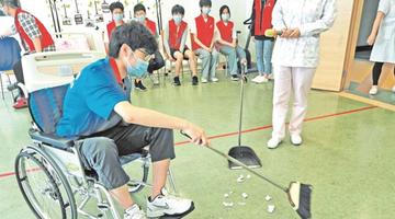 无锡首个肢体障碍体验基地揭牌
