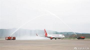 無錫首家本土航空機隊規模達21架