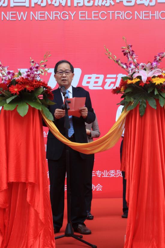 江苏省自行车电动车协会理事长陆金龙先生致辞