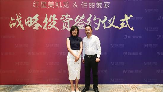 ?红星美凯龙战略投资部副总裁车一鸣(左)佰丽爱家董事长刘守刚(右)?