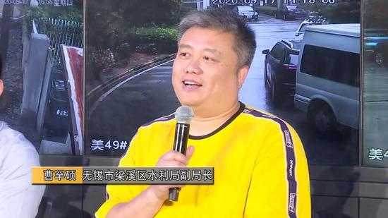 ▲无锡市梁溪区水利局副局长 曹罕硕