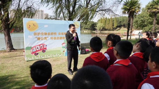 """播撒环保""""蒲公英""""种子 索尼数字携百名学生探秘新洲生态园"""