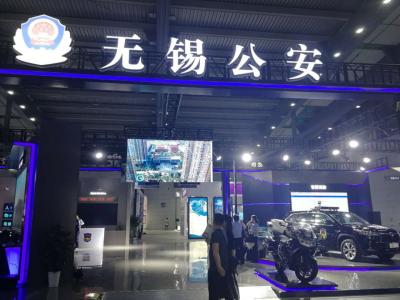 """无锡移动全力保障全省新一代""""雪亮""""技防工程建设会议"""