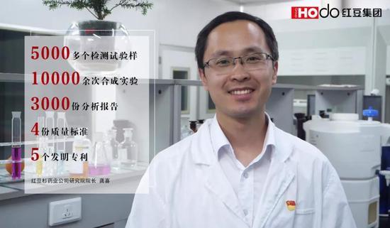 红豆杉药业公司研究院院长龚喜