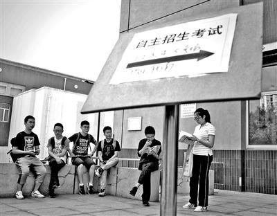 191名北京考生通过了清华大学自招初审。图片来源:北京青年报
