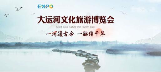 中国电信5G全景直播运博会