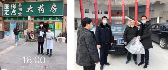 热心市民向城管中队捐赠口罩等防护用品