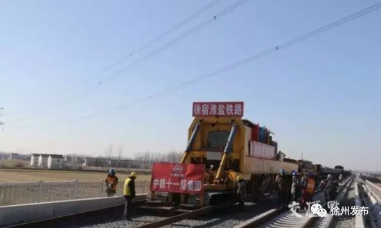 来自徐宿淮盐铁路施工现场