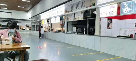 《【摩登4平台官网注册】开学季/共赴一场江影校园里的美食之约》
