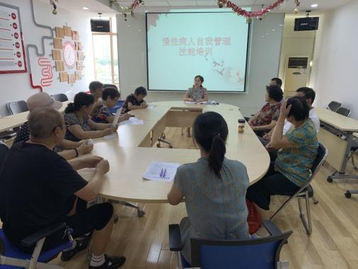 香梅一社区提升慢性病人自我管理技能