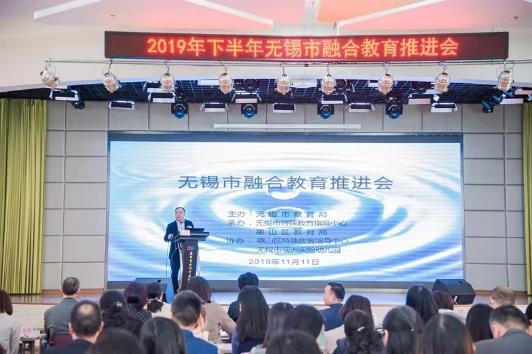 """惠山区推进""""融合教育""""在各学段全覆盖,将建成40个融合教育"""