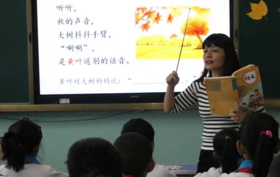 """赴青海支教教师冯娟娟:让""""爱的火花""""绽放在远方的""""支教课"""