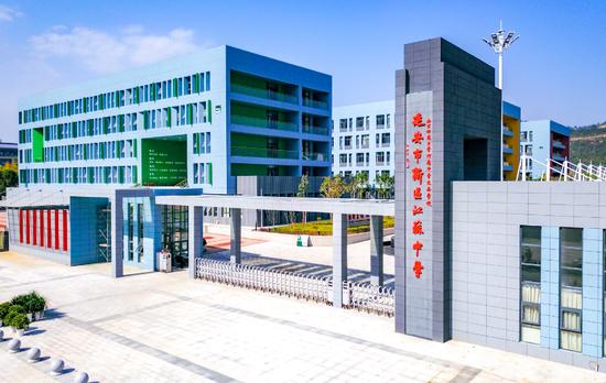 江苏省和无锡市共同援建的延安市新区江苏中学