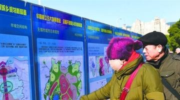 无锡城市规划广场宣传咨询活动举行