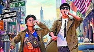 无锡春节档电影票房6875万