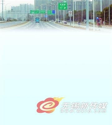 昨日,蠡湖大道快速化改造高架段通车。 (张立伟 摄)