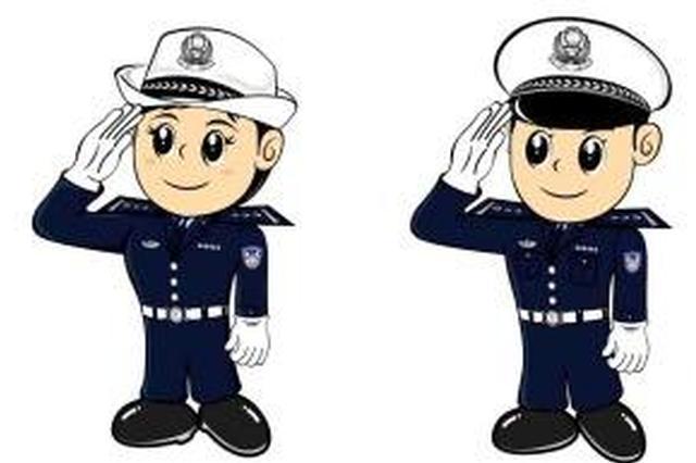"""第二届""""无锡最美警察""""揭晓 奋力谱写新时代无锡公安工作新篇"""