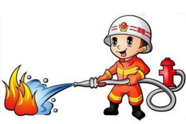 火灾四项基本数据大幅下降 消防责任落实有了明确规定