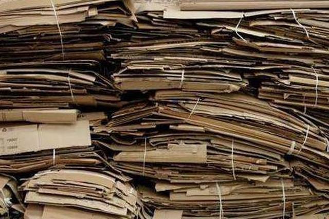 废品价格如过山车 废纸板一天一价至少跌1/3
