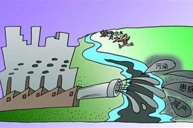 相关部门今年将完成纳管 控源截污两年行动计划已展开