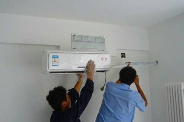年轻空调安装工人越来越少 旺季月薪过万淡季不足千元