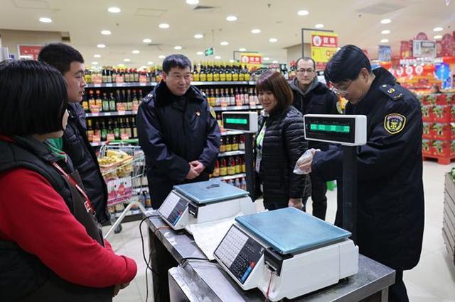 质监专项检查超市节令食品计量 34家生产企业产品不合格