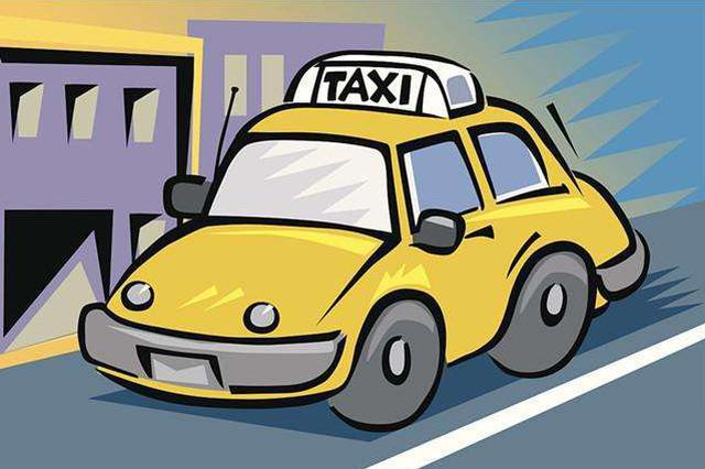 出租车恶劣天气加价可以吗 政府定价必须严格遵守