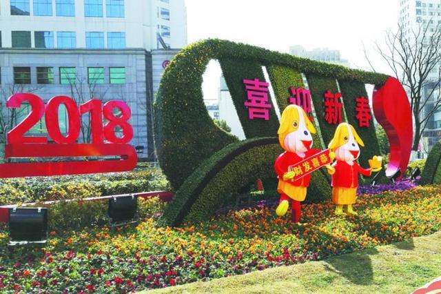 """""""喜迎新春""""立体绿化景观 绿化总面积约200平方米"""
